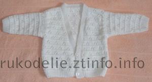 Вязанный белый ажурный жакет
