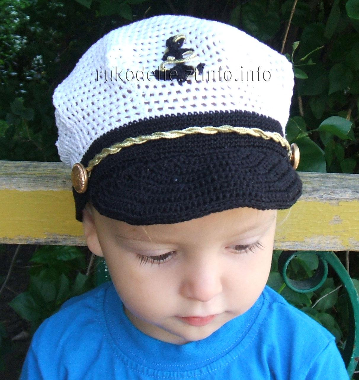 мир рукоделия кепка мой маленький капитан крючком