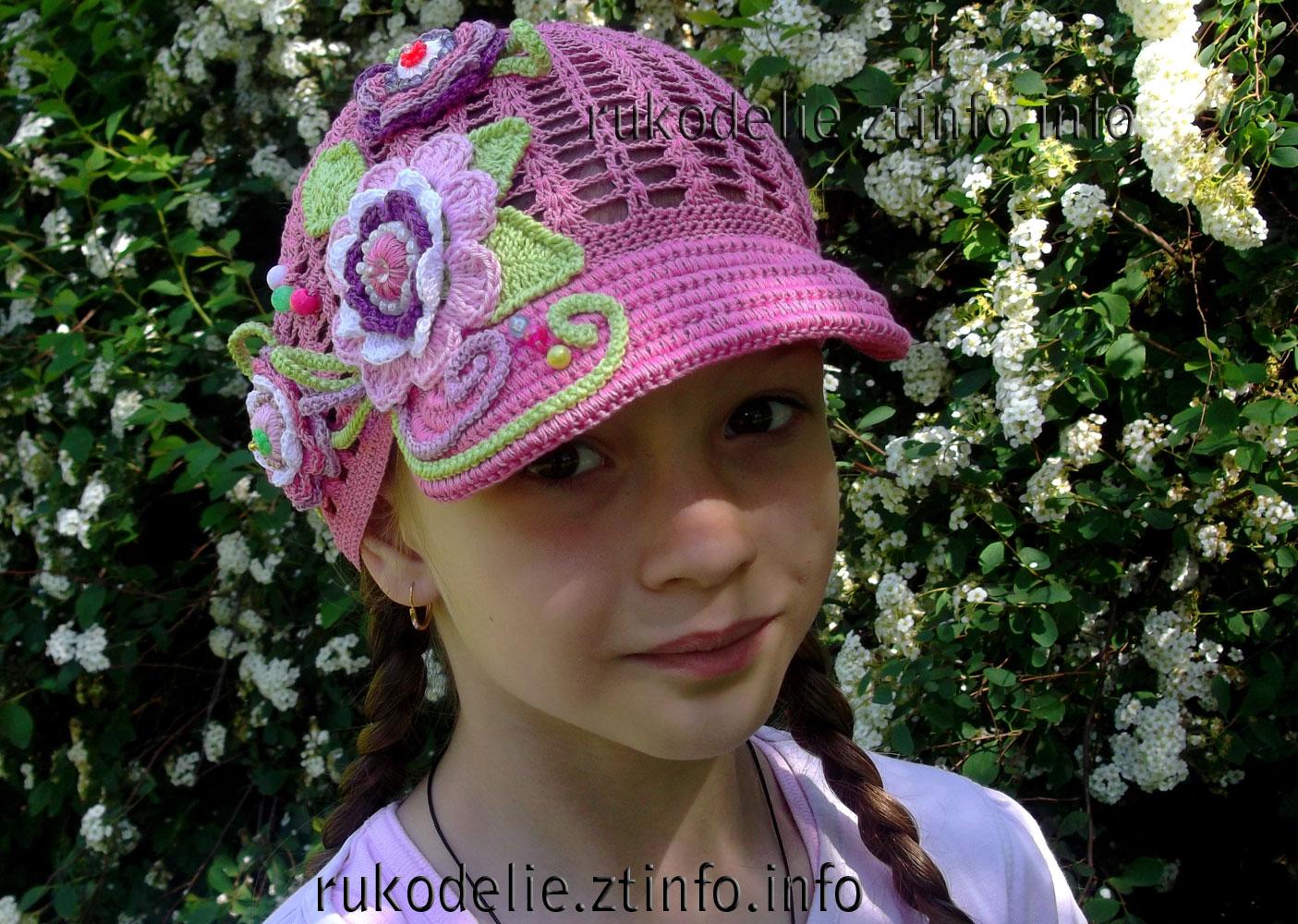 мир рукоделия вязаная ажурная кепка с цветами для девочки