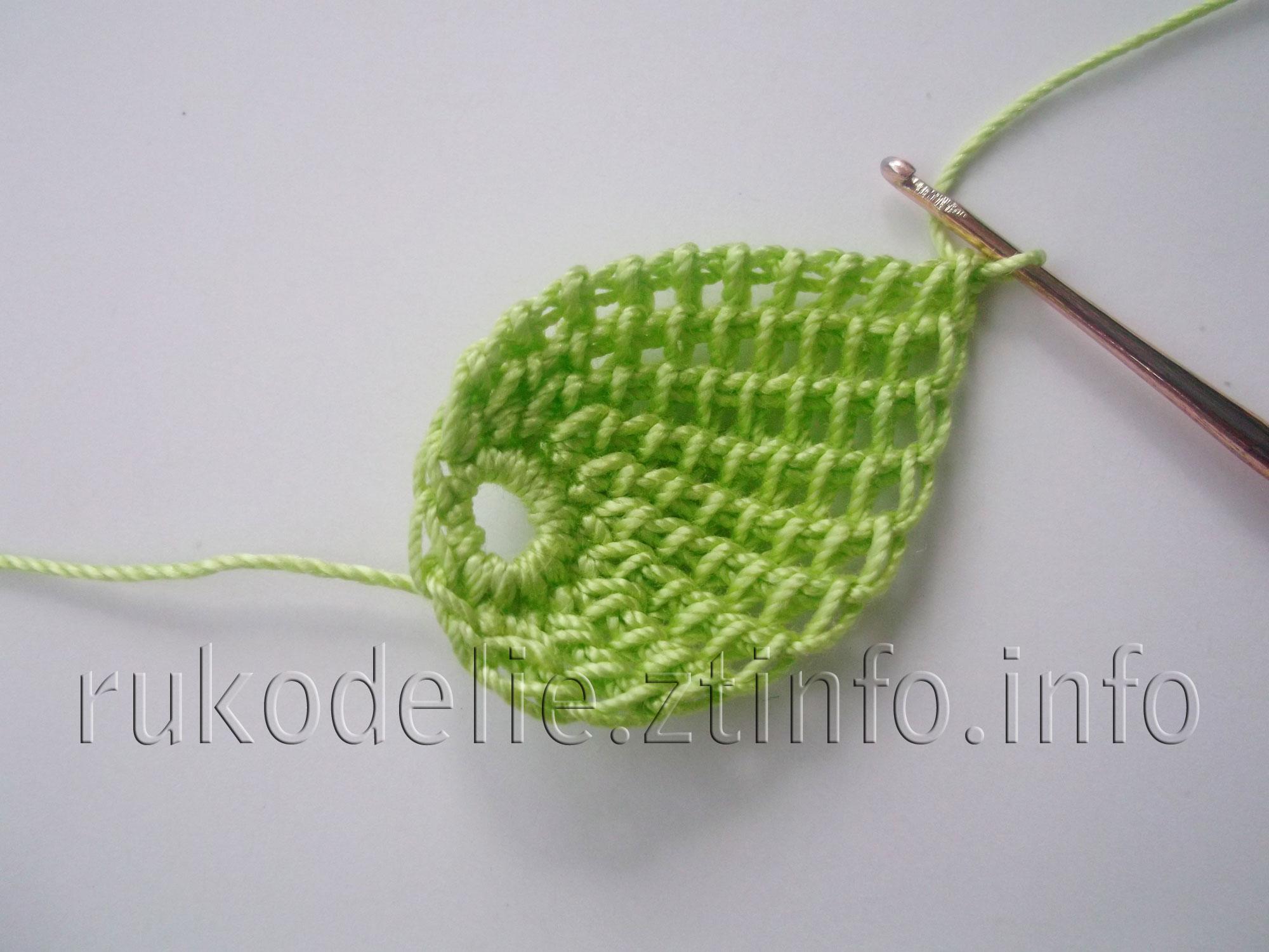 Вязание крючком листья мастер класс фото