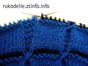 вязание-узора-шаг1