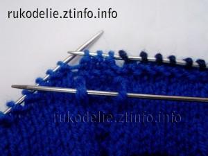 вязание-узора-шаг4