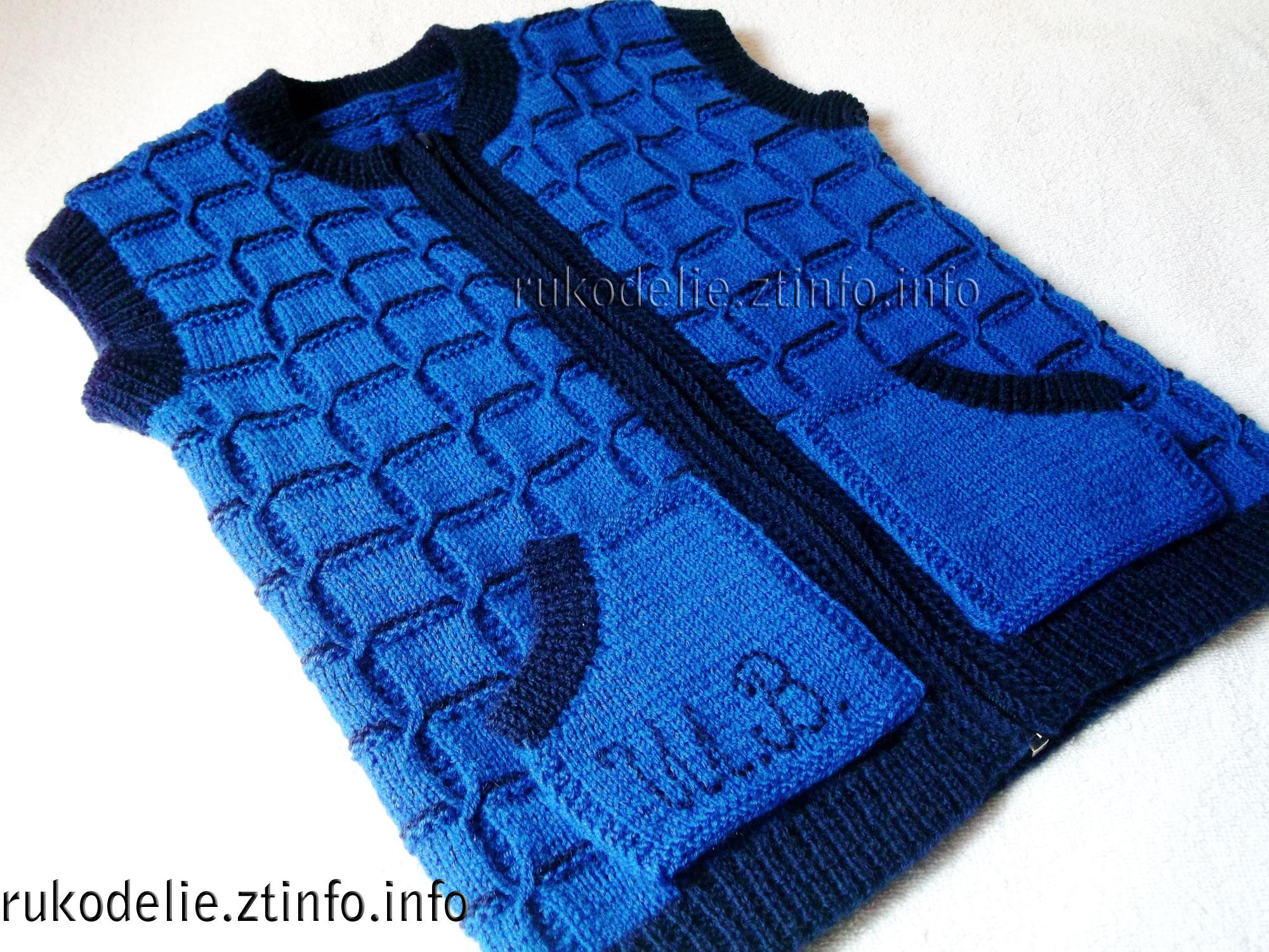 Жилет для мальчика на 3 года вязание