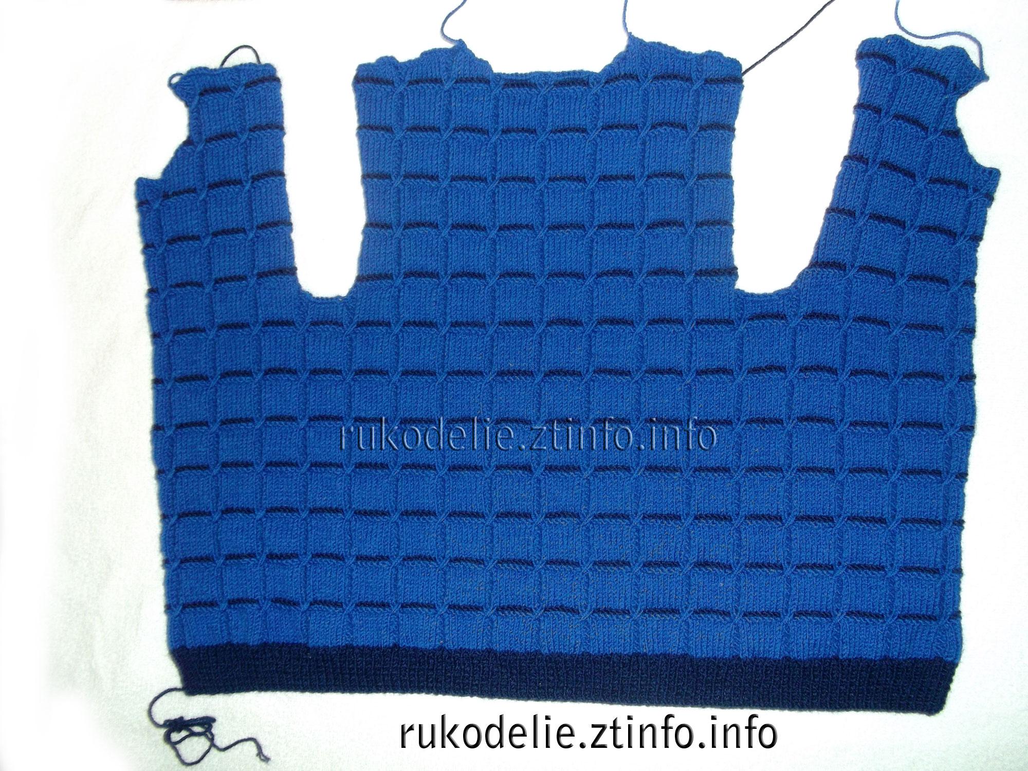 схема вязания спицами жилета для мальчика