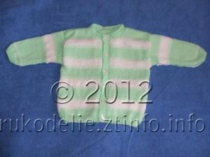 Вязанный жакет для малыша