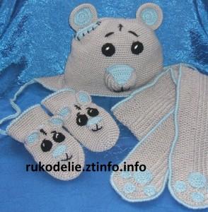 Детская шапочка Мишка Тедди, варежки и шарфик вязанные крючком