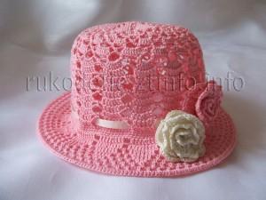 Шляпа-с-полями